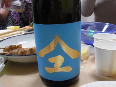 日本酒の会 (58)