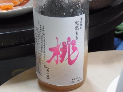日本酒の会 (14)