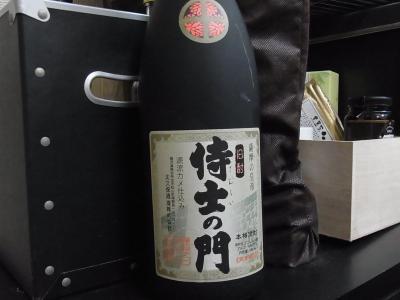 日本酒の会 (54)