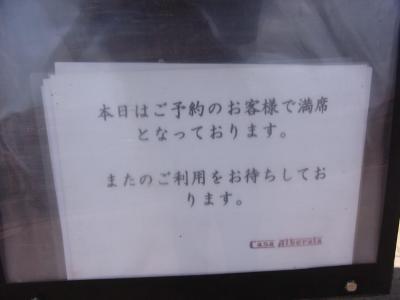 千葉・佐原までドライブ (53)