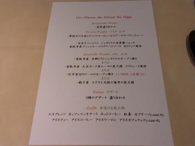 千葉・佐原までドライブ (62)