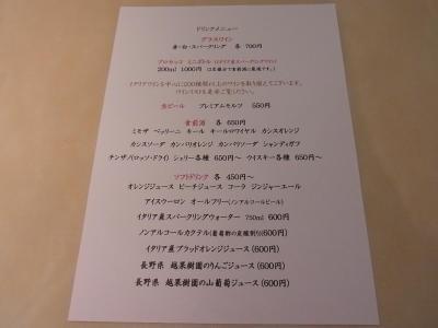 千葉・佐原までドライブ (63)