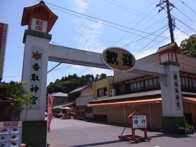 千葉・佐原までドライブ (2)