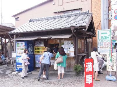 千葉・佐原までドライブ (187)