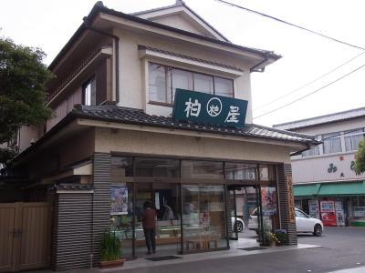 千葉・佐原までドライブ (210)