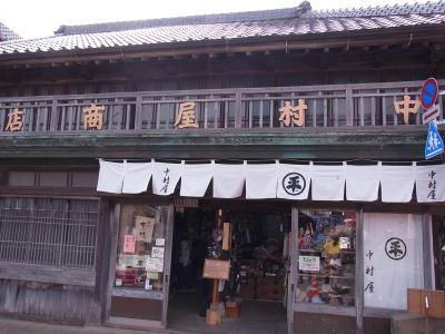 千葉・佐原までドライブ (159)