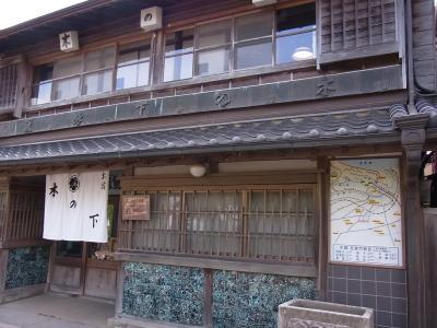 千葉・佐原までドライブ (195)
