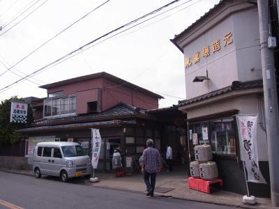 千葉・佐原までドライブ (164)