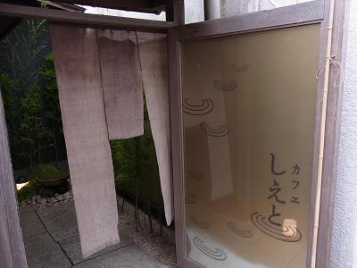 千葉・佐原までドライブ (229)