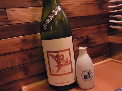 のぼる (61)