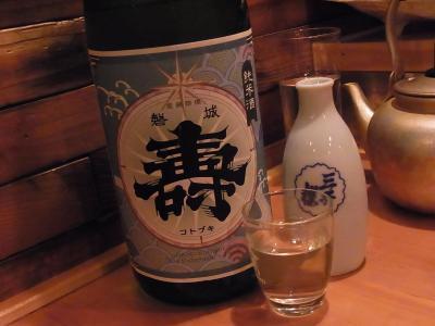 のぼる (76)
