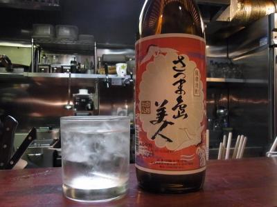 軍鶏ちゅー (49)