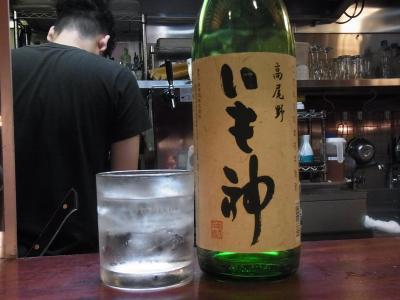 軍鶏ちゅー (52)