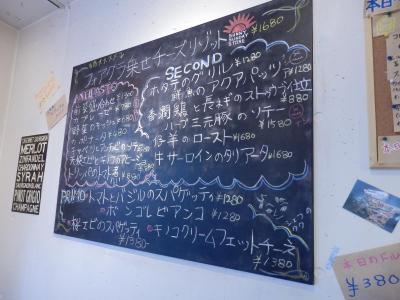 サニーサンデーストア (8)