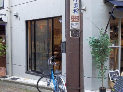 サニーサンデーストア (3)