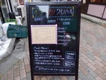 サニーサンデーストア (5)