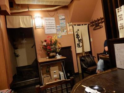 串茶屋 (56)