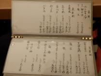 なかもと (36)