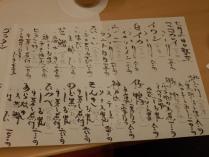 なかもと (5)