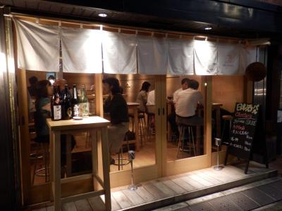 日本酒バル Chintara (1)