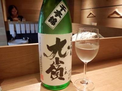 日本酒バル Chintara (13)