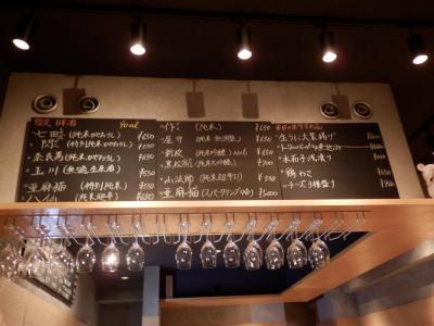 日本酒バル Chintara (11)