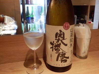 日本酒バル Chintara (29)