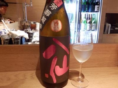 日本酒バル Chintara (27)