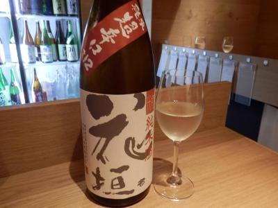 日本酒バル Chintara (43)