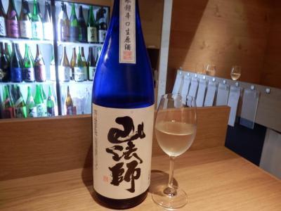 日本酒バル Chintara (44)