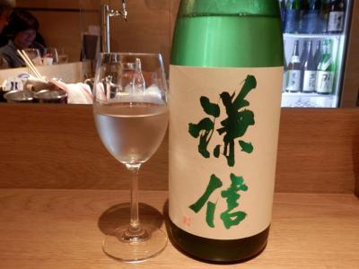 日本酒バル Chintara (52)