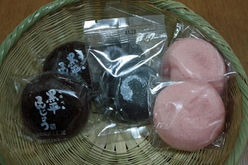 黒平まんじゅう (1)