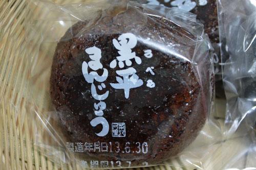 黒平まんじゅう (4)