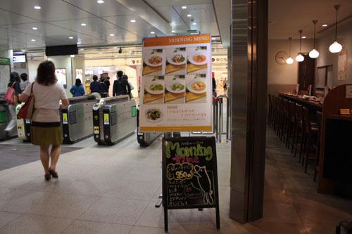 東京駅リゾット
