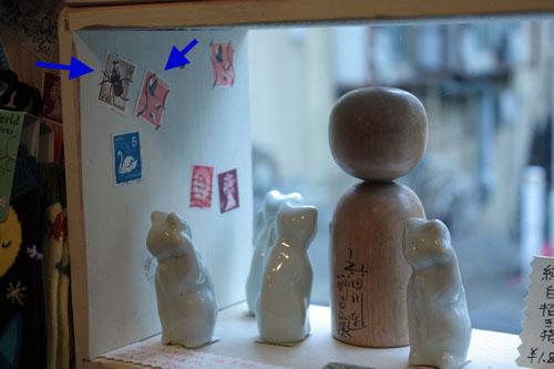 猫の郵便局と言う名のお店 (9)