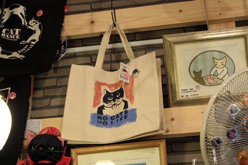 猫の郵便局と言う名のお店 (5)