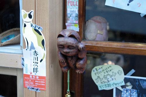 猫の郵便局と言う名のお店 (10)