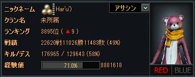 2013-04-20 12-47-46