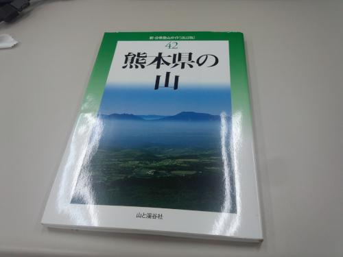 DSC_0202[1]