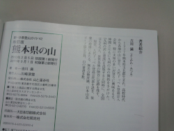 DSC_0205[1]