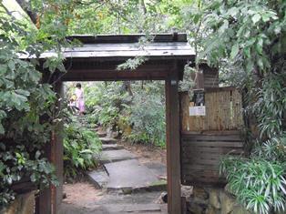 yuufuutei mon blog