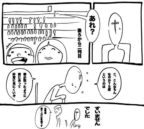 2_2013081013452520a.jpg