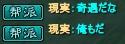 sagisuke00