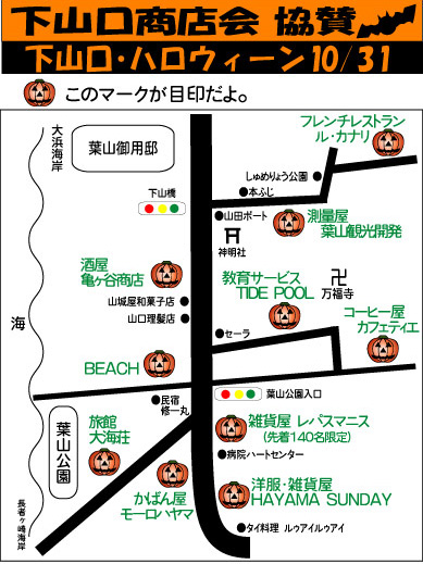 ハロ2013地図