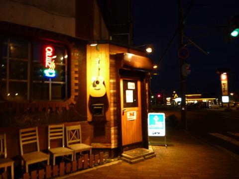 釧路HOBO店先