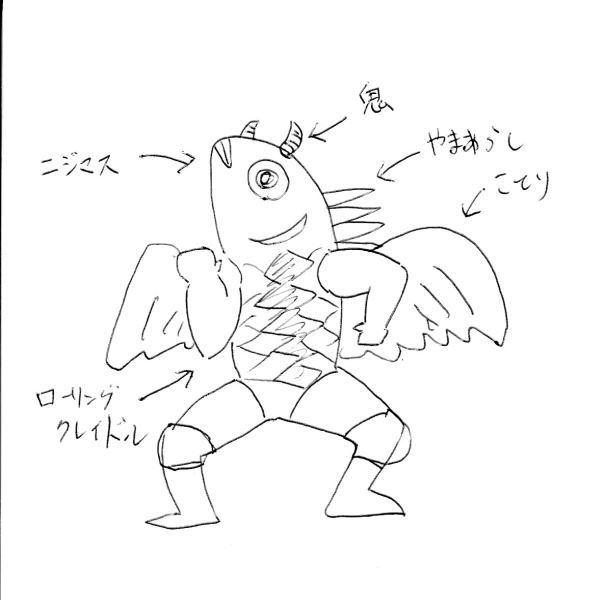 隼人鳥獣イラスト