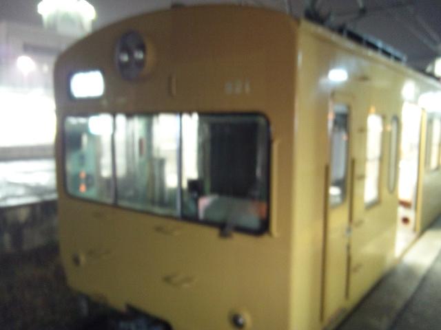 近江鉄道2