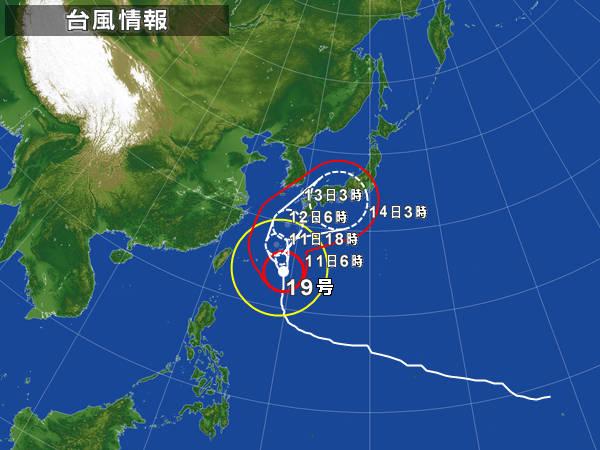 台風19号1011