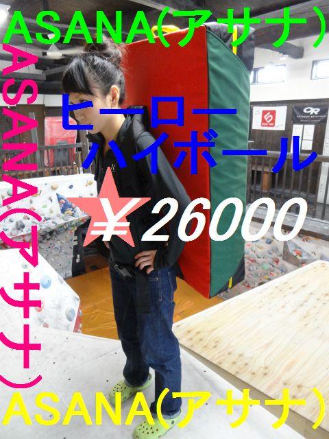 DSC03117.jpg
