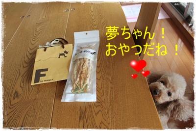 2013_0705_142103-IMG_0646.jpg